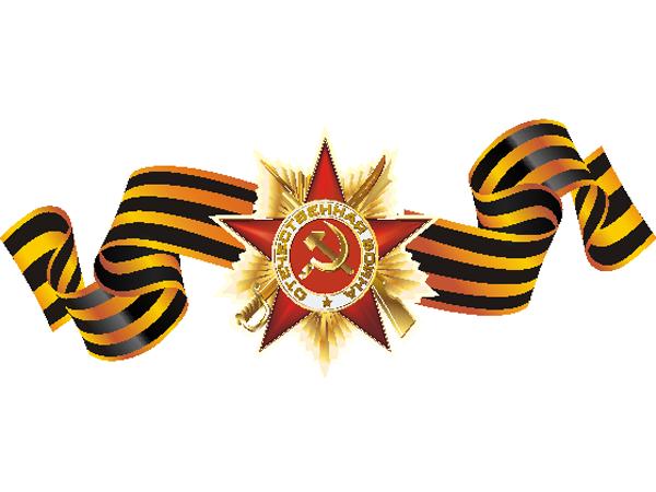 Наклейка Орден Виликой Отечественной войны макет