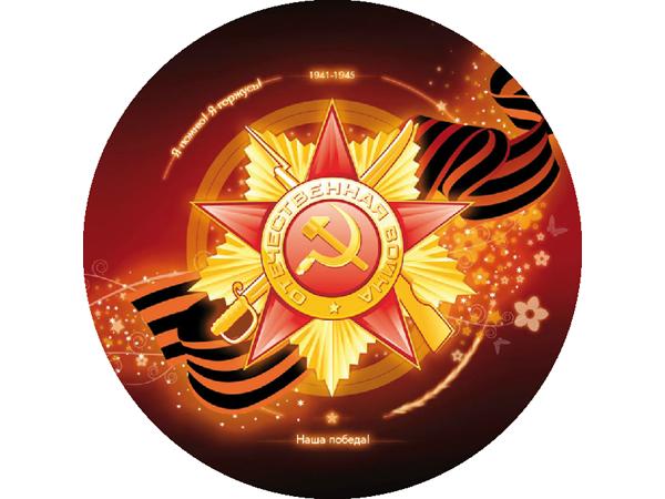 Орден Великой Отечественной войны 1 макет