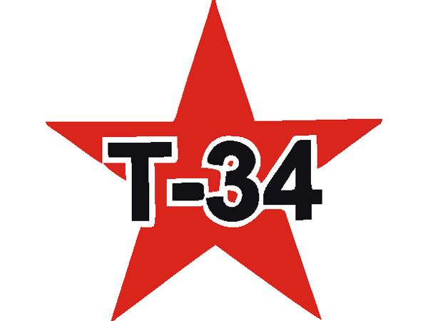 Наклейка звезда Т-34 1 макет