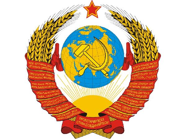 Автостикер Герб СССР макет