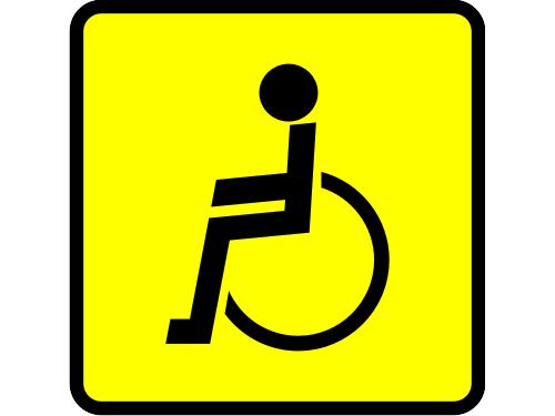 """Наклейка """"Инвалид"""" 1 макет"""