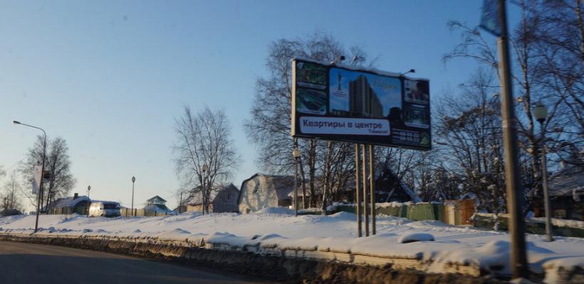 Аренда рекламных щитов в Чите 1 макет