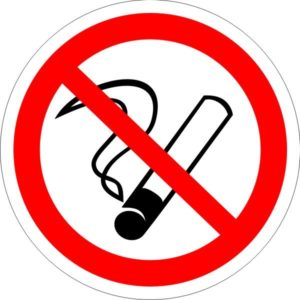 Запрещается курить. P 01