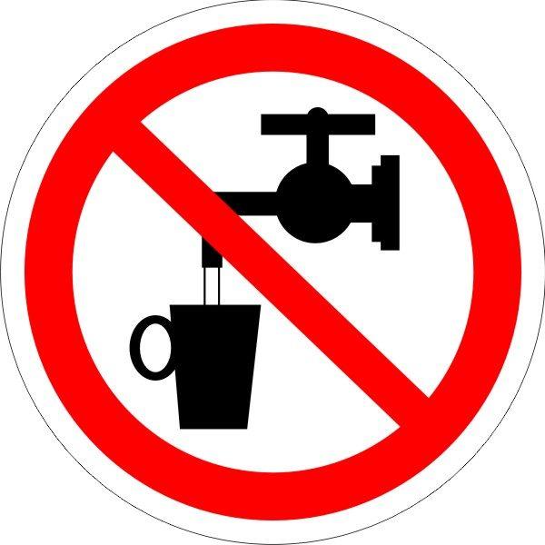 P 05. Запрещается использовать в качестве питьевой воды