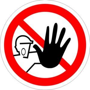 P 06. Доступ посторонним запрещен