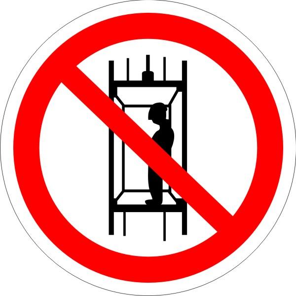 P 13. Запрещается подъем (спуск) людей по шахтному стволу (запрещается транспортировка пассажиров)