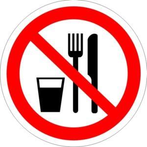 P 30. Запрещается принимать пищу