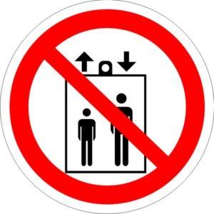 P 34. Запрещается пользоваться лифтом для подъема (спуска) людейP 34. Запрещается пользоваться лифтом для подъема (спуска) людей