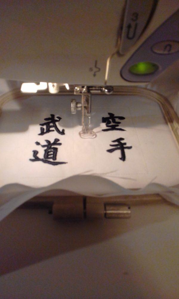Вышивка на пояс кимоно 1 макет