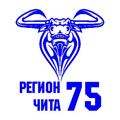 """Наклейка """"Регион 75"""" 4 макет"""