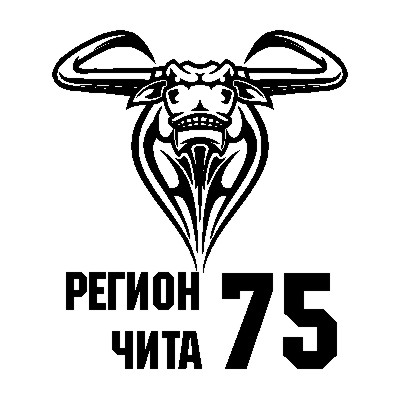 """Наклейка """"Регион 75"""" 1 макет"""