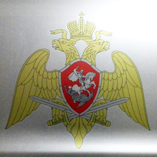"""Наклейка """"Эмблема Росгвардии"""" 2 макет"""