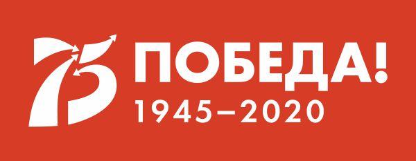 Наклейка 75 лет Победы 1 макет
