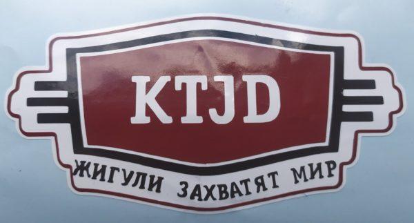 Наклейка Жигули захватят мир KTJD