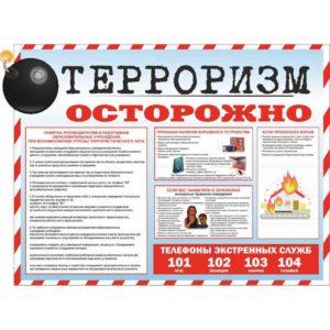 printshop 47 макет