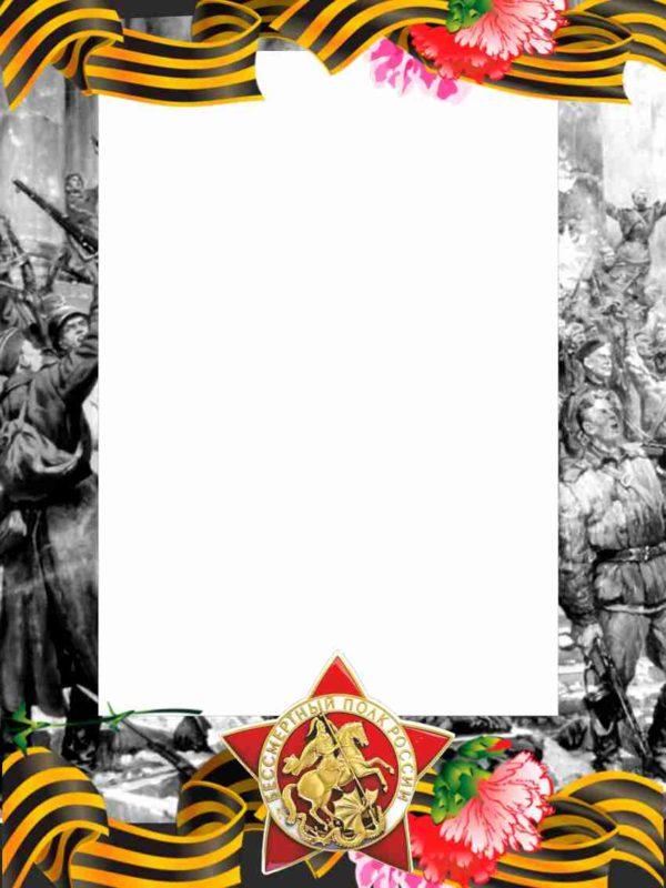Табличка бессмертный полк #10 1 макет
