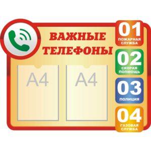 printshop 44 макет