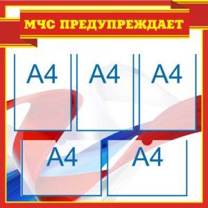 printshop 45 макет