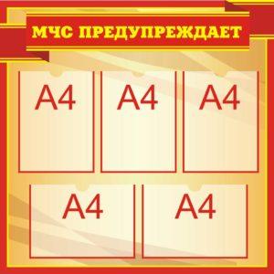 printshop 46 макет