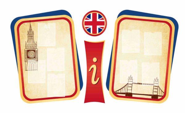 Стенд для кабинета иностранного языка №41 1 макет