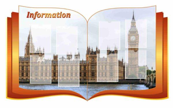 Стенд для кабинета иностранного языка №43 1 макет