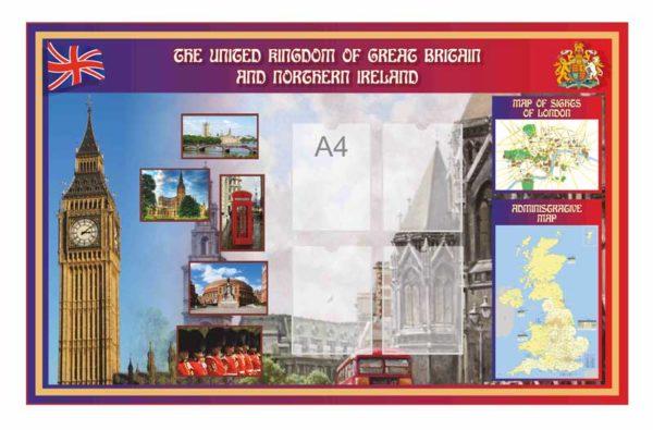 Стенд для кабинета иностранного языка №51 1 макет