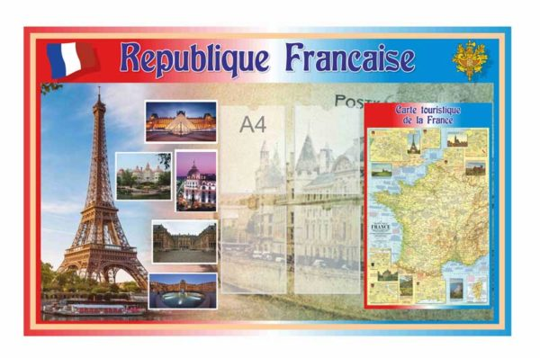 Стенд для кабинета иностранного языка №54 1 макет