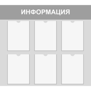 printshop 19 макет