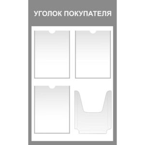printshop 4 макет