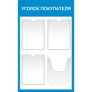 printshop 5 макет