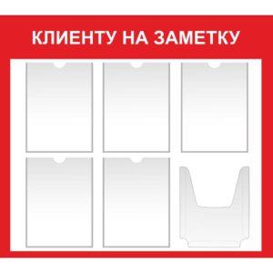 printshop 9 макет