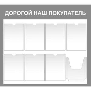 printshop 10 макет