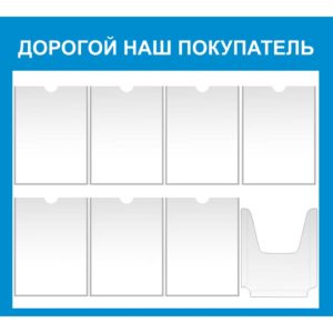 printshop 11 макет