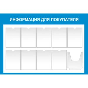 printshop 15 макет