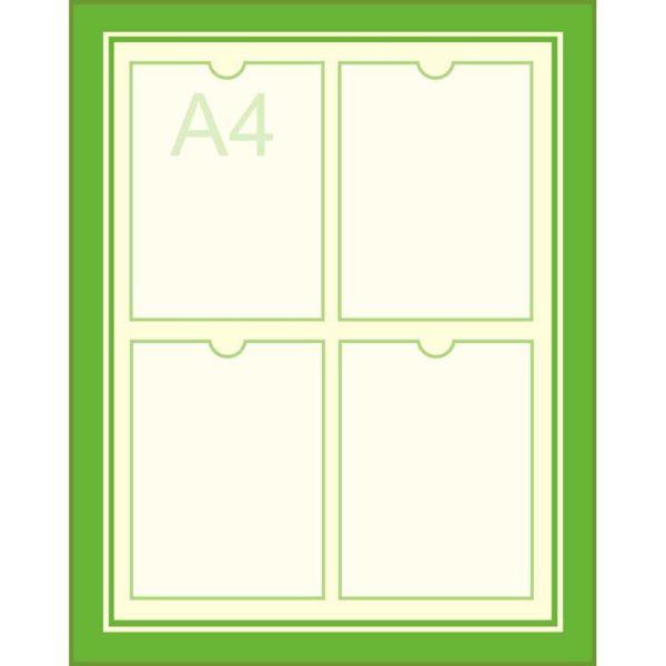 Стенд общей информации №5 1 макет