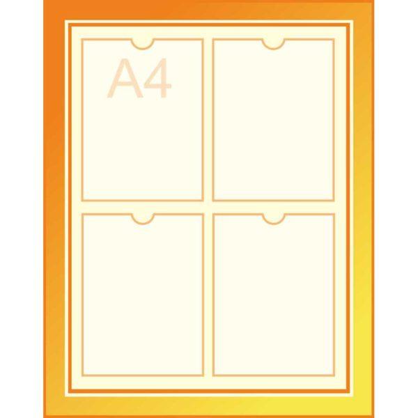Стенд общей информации №6 1 макет