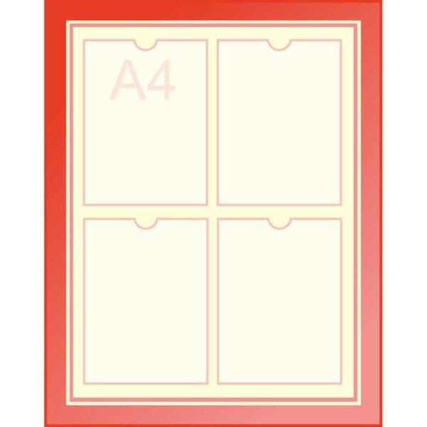 Стенд общей информации №7 1 макет