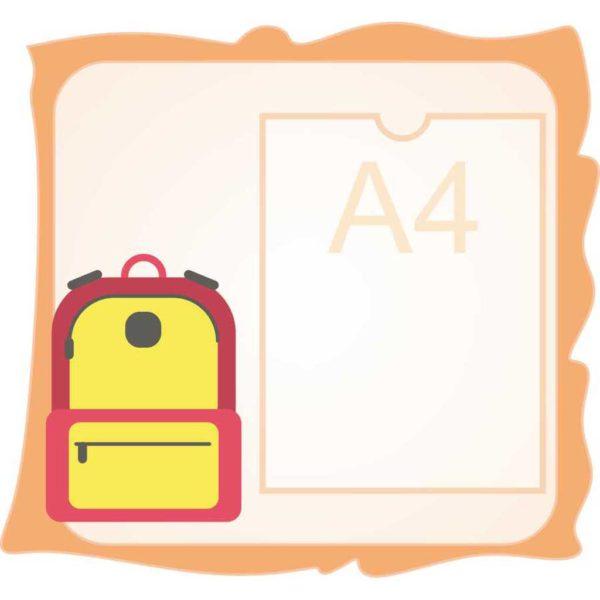 Стенд общей информации №23 1 макет