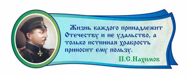 Оформление кабинета Литературы №12 1 макет