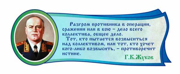 Оформление кабинета Литературы №13 1 макет