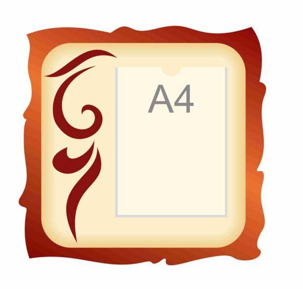 Оформление кабинета Литературы №22 1 макет