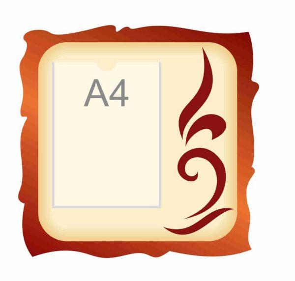 Оформление кабинета Литературы №23 1 макет