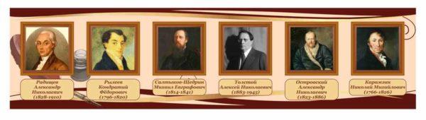 Стенды для кабинета русского языка №28 1 макет