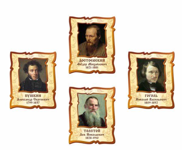 Стенды для кабинета русского языка №34 1 макет