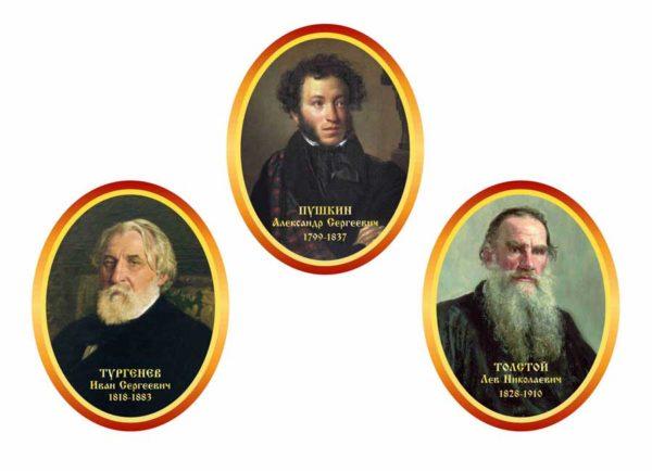 Стенды для кабинета русского языка №49 1 макет