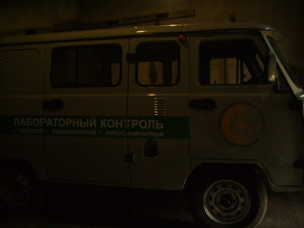 Цветографические схемы Россельхознадзор на УАЗ 2 макет