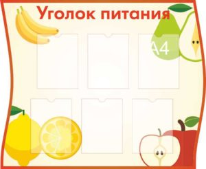 Front Page Shop 2 12 макет