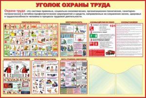 Информационные стенды, наклейки, баннеры, цветографические схемы 7 макет